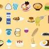 食べ物の好き嫌いはありますか?嫌いな食べ物を嫌いな理由はなに?