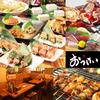 【オススメ5店】多摩センター・南大沢(東京)にあるお酒が人気のお店
