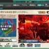 E7 エンガノ岬沖 攻略(近道ギミック)