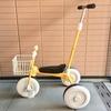 おすすめ無印良品のシンプルでかわいい三輪車