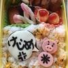 魚肉ソーセージブタちゃんよりメッセージ