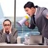 失敗や組織の崩壊を呼ぶリーダーの条件「四患」。政治家、経営者、部下を持つ上司は必見です!!
