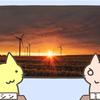オランダ、すべての電車を風力発電で運行していた