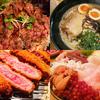 食博覧会大阪2017 食事代は平均いくらか知っていますかね?!