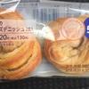 チーズデニッシュ&コールスロー(糖質ダイエット日記20年9月11日)