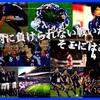 AFCアジアカップ2019に呼んで欲しい選手【動画あり】!