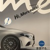 メルセデスベンツ AMG53シリーズ