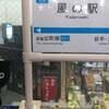 京都ツアーの告知と前回のお客様の声