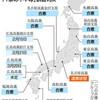 一票の不平等「違憲状態」 昨年衆院選で初判断 - 東京新聞(2018年2月8日)