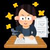 ブログの記事が書けない時のリフレッシュ方法
