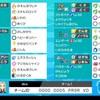【剣盾S4構築】晴ーレムキングダム【最高400位最終爆死5桁】