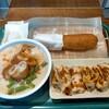 南森町の「wanna manna」で台湾の朝ごはんを食べてきた