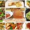 1週間のコストコだらけの献立献立(9月30日〜10月6日)「秋鮭、すき焼き丼など秋らしいご飯に」