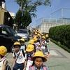 3年生:校外学習 加木屋南公園へ