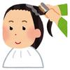 高温期19日目 妊娠中の髪染め ヘアカラー体験談(和漢彩染)