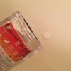【だるい疲れや腰痛に】薬用入浴剤ホットタブ 重炭酸湯