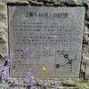 北海道道1148号 ― 旧東札幌駅 ―
