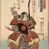 日本古代史の謎を解くカギは、中世沖縄語の「を」だった。