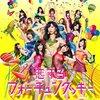 AKB48・チームA「恋するフォーチュンクッキー」ダンス動画公式YouTube