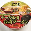 麺屋こころ監修 チーズ味噌台湾ラーメンを食べてみました!