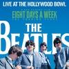 ビートルズ(The Beatles)『ライヴ・アット・ザ・ハリウッド・ボウル(Live At The Hollywood Bowl)』9月9日、ついにSHM-CDで発売!