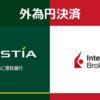 【Interactive Brokers の口座への入金手順解説】SMBC信託銀行から入金方法!