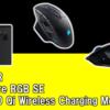 【Dark Core RGB SE レビュー】CORSAIRのワイヤレスマウスがQi充電器対応で超快適!多ボタンでコマンド割り当て自由自在!