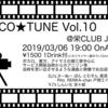 3/6 某笑顔系動画特化型平日パーティー「NICO★TUNE」Vol.10