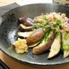 レンジで簡単!! 蒸し茄子の作り方/レシピ