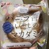 神戸屋  バニラ香るいやしのマカダミア  食べてみました