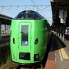 【スーパー白鳥乗車記】本州と北海道を結ぶ特急に乗車し青函トンネルを越える(函館駅~青森駅)
