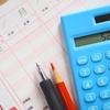 個人再生で使う家計簿は適当でも良い?