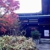 福地温泉 山里のいおり 草円(岐阜)
