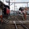 南海加太線めでたい電車に乗って。八幡前駅から東松江駅を歩いて散策 Part.2 中松江駅