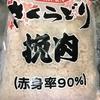 実際に食べて選んだ、筋トレ・ダイエットに最適なコストコ10商品を紹介!