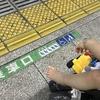 ベビーカー移動にはコレ!方向音痴が選んだ電車移動に便利な情報ツール