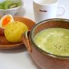 『くまのがっこう』よりマッシュポテトとおまめのスープ、あったかミルク。