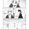 【漫画21】暇神(ひまじん)
