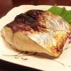 【サワラ(サゴシ)】の冷凍保存レシピ/味噌漬け&柚庵漬け