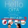 【限定ショップ情報】Yogibo Store パークプレイス大分店4/20OPEN