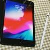 iPad mini5、手のひらサイズのいいサイズです。