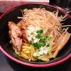【今週のラーメン1474】 三鷹食堂 いなり (東京・三鷹) 油そば+サッポロ黒生