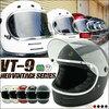 NEO VINTAGE SERIES VT-9 フルフェイスヘルメット 全6カラー