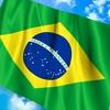 8/11 「陸海空」 地球アンケートブラジル編。既出の名前のオンパレードに、編集者が苦労している様子が見えて辛い!!面白い結果もあるが、強烈企画に比べれば画面に吸い込まれるほどの強さはなく…。