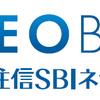 住信SBIネット銀行のメリットを3つ紹介【会計士が解説】