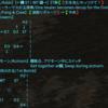 【FF14】極ニーズヘッグ用マクロ(日英両対応)