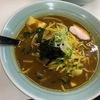 北海道・室蘭市で、北海道のカレーラーメン発祥のお店「味の大王」に行ってみた!!~苫小牧店の「味の大王」とはまた違った旨さ!パンチのある辛さが特徴!!~