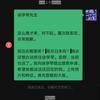 『Dialy 109』(例の中国での金銭トラブルの件です)―――――――――――24 Sep. 2021