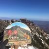 2016.11.13 赤岳ピストン〜ゴミは見つかりませんでしたm(._.)m〜