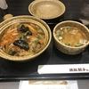禁酒日のディナー(土鍋中華飯)
